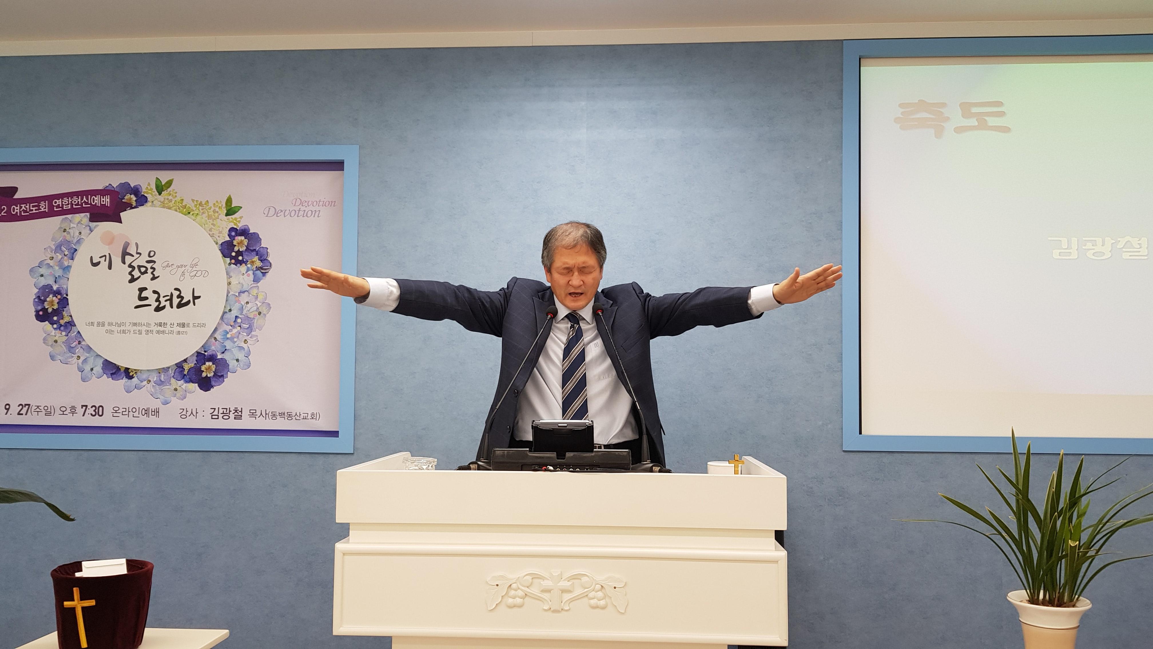 20200927_12여전도회연합헌신예배 (9).jpg
